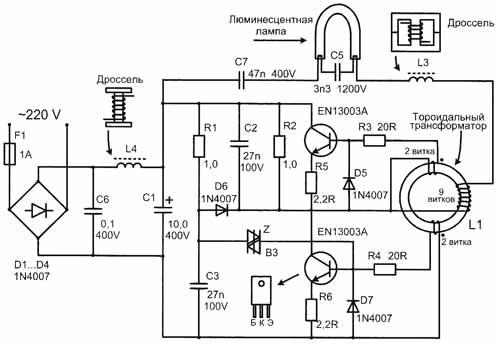 Como testar transistor npn com o multímetro youtube.